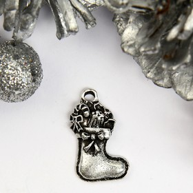 """Decor art metal """"Christmas boots with gifts"""" silver 2x1,2 cm"""