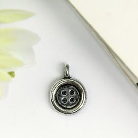 "Decor art metal ""button"" silver 1,3x1,3 cm"