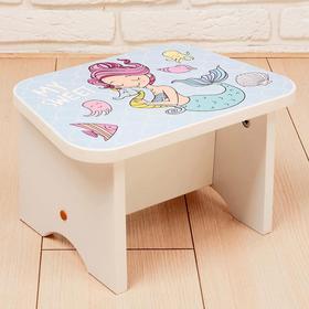Подставка-стул деревянная «Русалка», белый