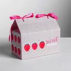 Коробка для сладостей Sweet moment, 10 × 17 × 15 см