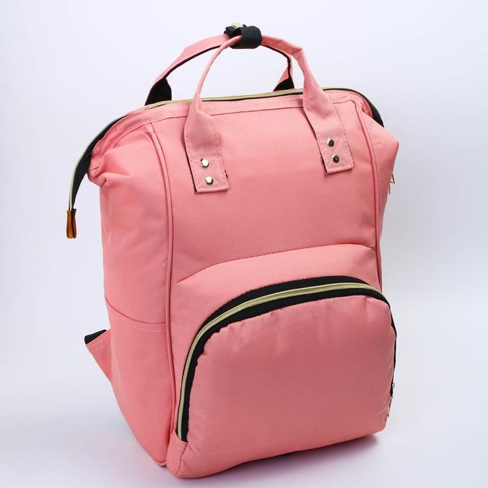 Сумка-рюкзак для хранения вещей малыша, цвет розовый