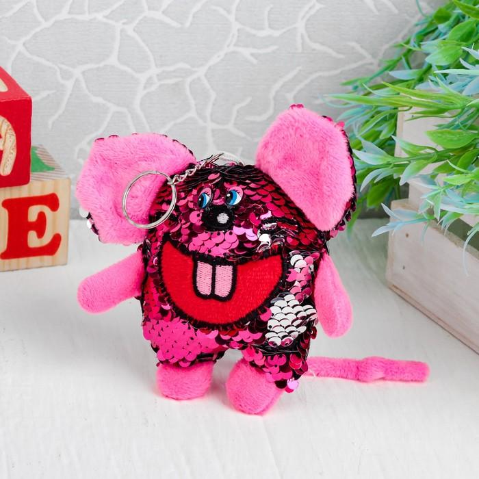 """Мягкая игрушка-брелок """"Забавный мышонок""""пайетки, цвет МИКС"""