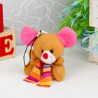 """Soft toy-suspension """"little mouse wearing a scarf"""" the color MIX"""