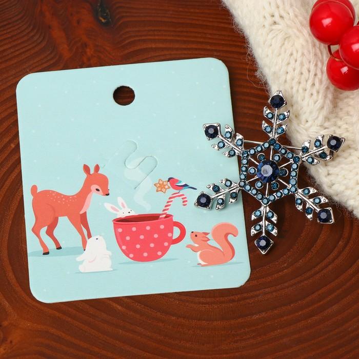 """Брошь новогодняя """"Снежинка"""" самая красивая, цвет голубой в серебре"""
