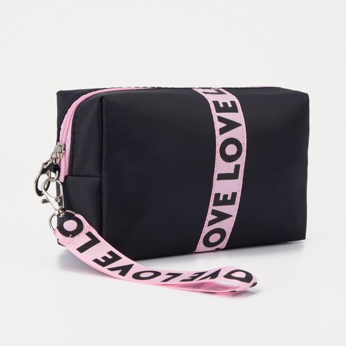Косметичка дорожная, отдел на молнии, с ручкой, цвет чёрный/розовый