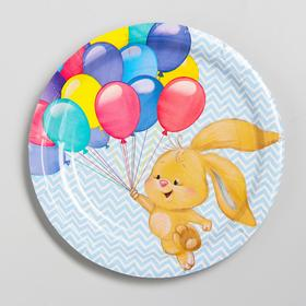 """Plate paper """"Bunny with balloons"""" 18 cm"""