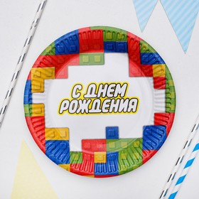"Plate paper ""happy birthday"" cubes, 18 cm"