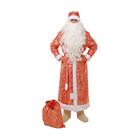 """Карнавальный костюм """"Дед Мороз"""", шуба из парчи, шапка, рукавицы, пояс, мешок, р. 48-50"""