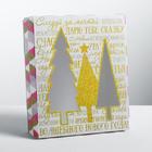 Коробка подарочная «Волшебного Нового года!», 26 × 21 × 9 см