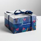 Коробка для капкейка Christmas time, 16 × 16 × 10 см