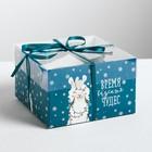 Коробка для капкейка «С Новым счастьем», 16 × 16 × 10 см