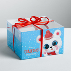 Коробка для капкейка «Время вкусных чудес», 16 × 16 × 10 см