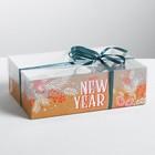 Коробка для капкейка «Моему сладкому», 23 × 16 × 7.5 см