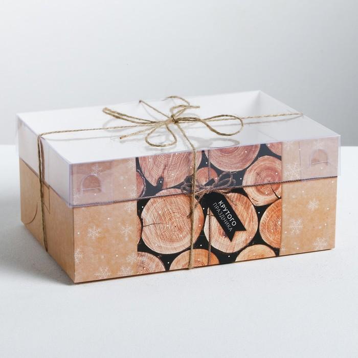 Коробка для капкейка «Ты мой лучший подарочек», 23 × 16 × 10 см
