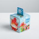 Бонбоньерка «Весёлого праздника!», 6 × 6 × 6 см
