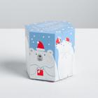 Бонбоньерка «Подарочек», 8 × 7.5 × 7 см