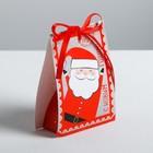 Бонбоньерка «Посылка от Дедушки Мороза», 11,5 × 11 × 3.5 см