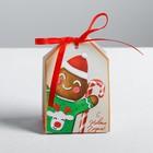 Бонбоньерка «Маленькие радости», 11,5 × 11 × 3.5 см