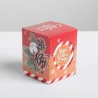 Бонбоньерка «Хорошего настроения», 6 × 7 × 6 см