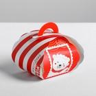 Бонбоньерка «Новогодний подарок», 7 × 8 × 10 см