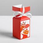 Бонбоньерка «Весёлого праздника», 4.5 × 4.5 × 12 см
