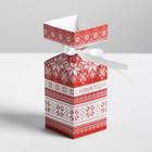 Бонбоньерка «С Новым годом», 4.5 × 4.5 × 12 см