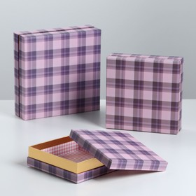 3in1 gift box, 23 x 23 x 7 17 x 17 x 5 cm
