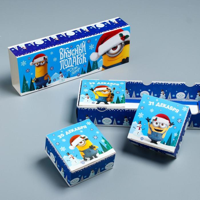 """Коробка складная """"Вкусный подарок от Деда Мороза"""", Гадкий Я, 27,2 х 9,4 х 4,8 см"""