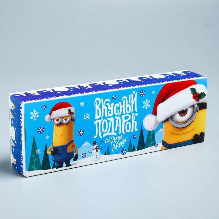 Подарочная коробка «С Новым Годом!», МИНЬОНЫ, 27,2 х 9,4 х 4,8 см