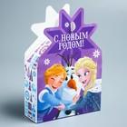 Подарочная коробка «С Новым Годом!», Холодное сердце, 15 х 11 х 5 см