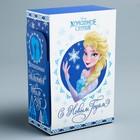 Подарочная коробка «С Новым Годом!», Холодное сердце, 10 х 16 х 6 см
