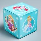 Подарочная коробка «С Новым Годом!», Принцессы, 9 х 9 х 9 см