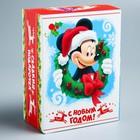 Подарочная коробка «С Новым Годом!», Микки Маус и друзья, 14,8 х 20 х 8 см