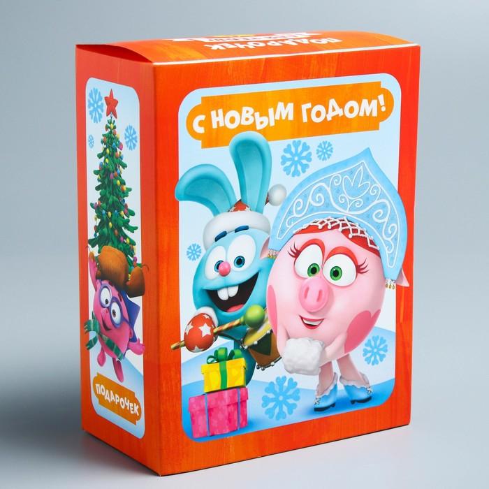 Подарочная коробка «С Новым Годом!», Смешарики, 14,8 х 20 х 8 см