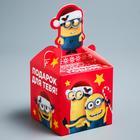 Подарочная коробка «С Новым Годом!», МИНЬОНЫ, 9 х 9 х 9 см