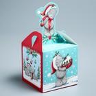 """Коробка складная """"Сладкого Нового года!"""", Me To You, 9 х 9 х 9 см"""
