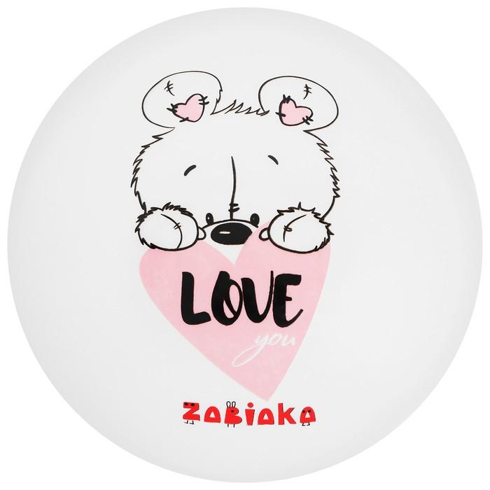 Мяч детский «Mишка», d=22 см, 60 г