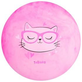 Мяч детский «Кошечка в очках», d=22 см, 60 г