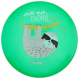 Мяч детский «Ленивец», d=22 см, 60 г