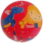 Мяч детский «Принцесса и Дракоша», d=22 см, 60 г