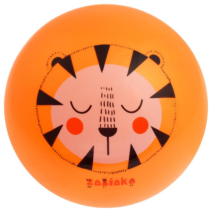 Мяч детский «Тигрёнок», d=22 см, 60 г