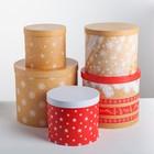Набор круглых подарочных коробок 5 в 1 «Волшебная зима» 13 × 14 ‒ 19,5 × 22 см 3580138