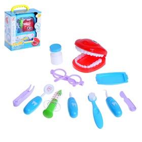 Игровой набор «На приёме у стоматолога», в чемодане, 12 предметов