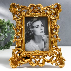 "Polyresin photo frame 10x15 cm ""Lush leaves and forget-me-not"" gold 26,5x21,5 cm"