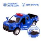 Парковка «Полицейский участок» с металлической машинкой и рацией, световые и звуковые эффекты - фото 105644300