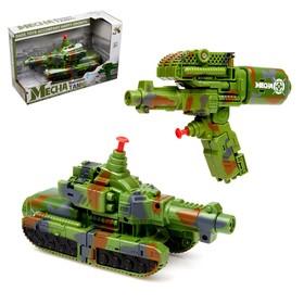 Робот «Танк», трансформируется в пистолет, стреляет водой, цвета МИКС