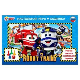 Игра-ходилка «Робот Трейнс»