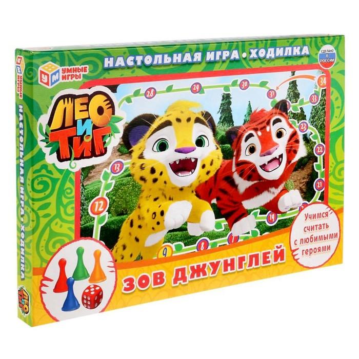 Игра-ходилка «Лео и Тиг» - фото 694482