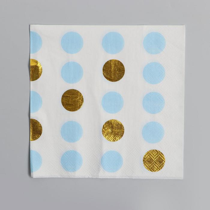 Салфетки бумажные «Горох», 33х33 см, набор 20 шт., цвет голубой