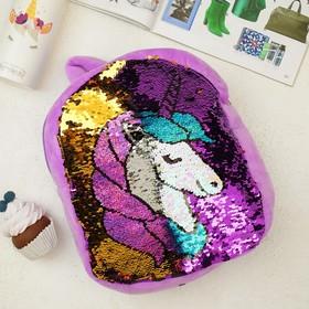 Рюкзак «Единорог», двусторонние пайетки, цвет фиолетовый